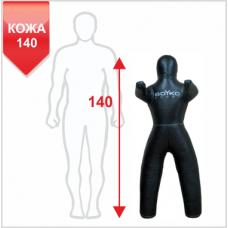 Манекен Boyko для борьбы с ногами из кожи 140, 25-30 кг