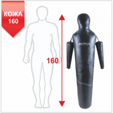 """Манекен Boyko для борьбы """"РОВНЫЙ"""" с подвижными руками из кожи 160,35-45 кг"""