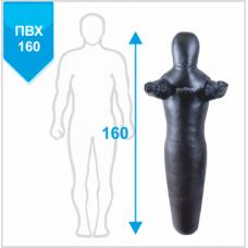Манекен Boyko для борьбы Силуэт с неподвижными руками из ткани ПВХ 160, 35-45 кг