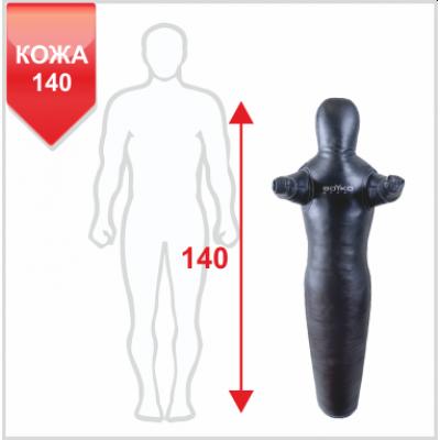 Манекен Boyko для борьбы Силуэт с неподвижными руками из кожи 140, 25-35 кг