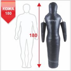 Манекен Boyko для борьбы Силуэт с подвижными руками из кожи 180,45-55 кг