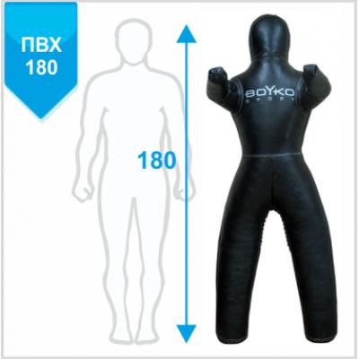 Манекен Boyko для борьбы с ногами из ткани ПВХ 180, 45-50 кг