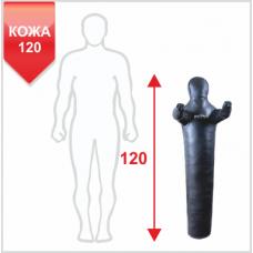 """Манекен Boyko для борьбы """"РОВНЫЙ"""" с неподвижными руками из кожи 120, 15-25 кг"""