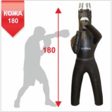 Манекен Boyko для бокса с ногами с узлом крепления на 6 пружинах ПРАВЫЙ КОЖА 180х55, 50-60
