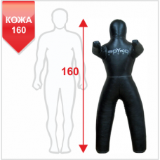 Манекен Boyko для борьбы с ногами из кожи 160, 30-35 кг