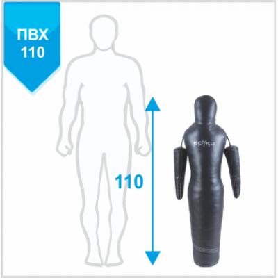 Манекен Boyko для борьбы Силуэт с подвижными руками из ткани ПВХ 110,10-15 кг