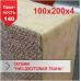 "Мат Татами Boyko ""низ джутовая ткань"" JUDO 4 х 100 х 200 пл.140 - Фото №1"