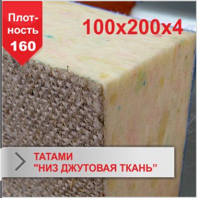 "Мат Татами Boyko ""низ джутовая ткань"" JUDO 4 х 100 х 200 пл.160"