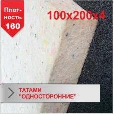 "Мат Татами Boyko ""односторонние"" JUDO 4 х 100 х 200 пл.160"