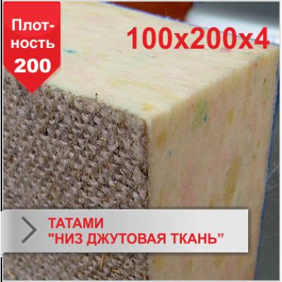 "Мат Татами Boyko ""низ джутовая ткань"" JUDO 4 х 100 х 200 пл.200"