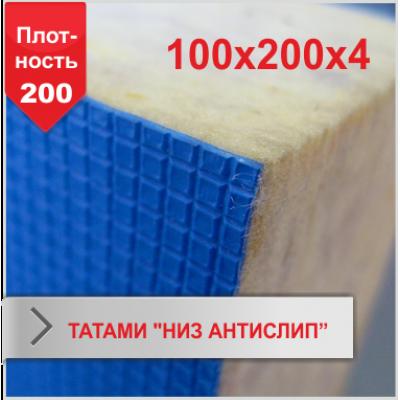 """Мат Татами Boyko """"низ антислип""""4 х 100 х 200 плотность 200"""