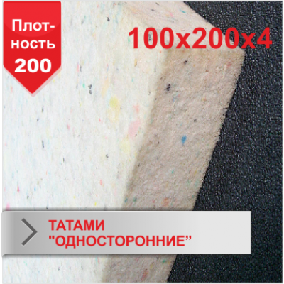 "Мат Татами Boyko ""односторонние"" JUDO 4 х 100 х 200 пл.200"