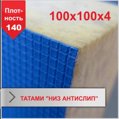 """Мат Татами Boyko """"низ антислип""""4 х 100 х 100 плотность 140"""