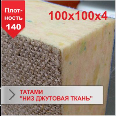 "Мат Татами Boyko ""низ джутовая ткань"" JUDO 4 х 100 х 100 пл.140"