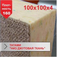 "Мат Татами Boyko ""низ джутовая ткань"" JUDO 4 х 100 х 100 пл.160"