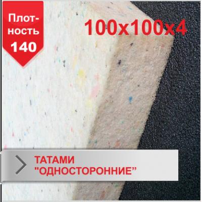 "Мат Татами Boyko ""односторонние"" JUDO 4 х 100 х 100 пл.140"