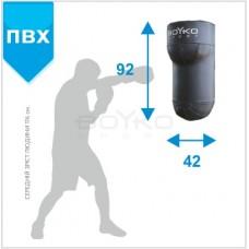 """Боксерська подушка настінна BS - Аперкотна напівкругла, ПВХ, 95*42*31см"""""""