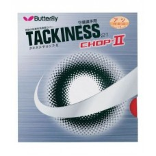 Накладка Butterfly Tackiness C 1.7 mm (чёрный) 00466