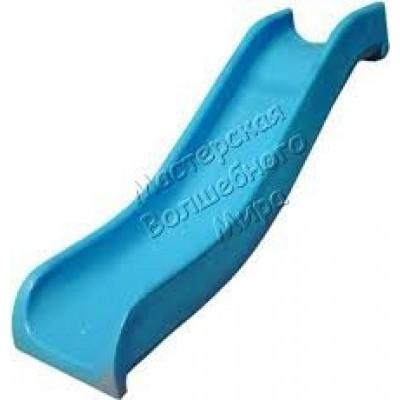 Горка пластиковая синяя Kidigo 1 м