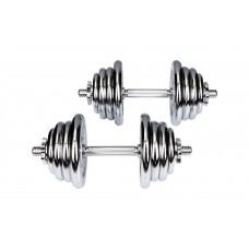 Гантели хромированные Hop-Sport 2 x 20 кг