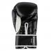 Боксерские перчатки BENLEE QUINCY (blk) 199099 - Фото №3