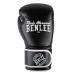 Боксерские перчатки BENLEE QUINCY (blk) 199099 - Фото №1