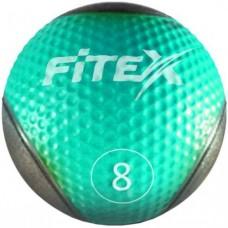 Медбол Fitex, 8 кг MD1240-8