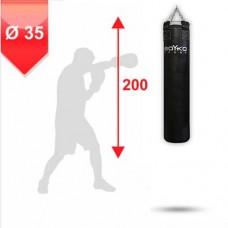 Мешок боксерский Boyko на 8 цепях 200х35 кожа