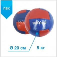 """М'яч BS - медицинбол, ПВХ, червоно/синій, 5кг"""""""