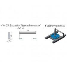 Приставка Перекладина низкая Explode KF412.6
