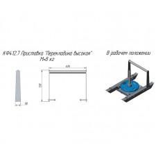 Приставка Перекладина высокая Explode KF412.7