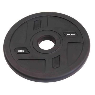 Диск черный Alex 5 кг P-TPU-5K