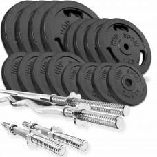 Набор STRONG 96 кг с прямым, W або Z подобным и гантельными грифами