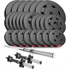 Набор Hop-Sport Premium 119 кг с грифом для штанги