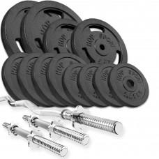 Набор STRONG 57 кг с W або Z подобным и гантельными грифами