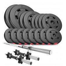 Набор Hop-Sport Premium 59 кг с грифом для штанги