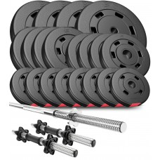Набор Hop-Sport Premium 89 кг с грифом для штанги