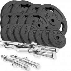 Набор STRONG 119 кг с прямым, W або Z подобным и гантельными грифами