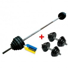 Штанга наборная + гантели Newt TI-0201-180-50-1 Home 50 кг