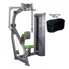 Тренажер для мышц груди /задних дельт / 150 кг Inter Atletika XR124.1