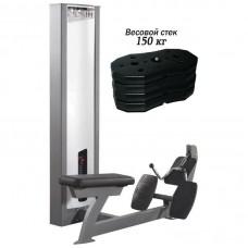 Нижняя тяга / 150 кг Inter Atletika X102.1