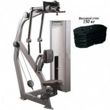 Тренажер для мышц груди /задних дельт / 150 кг Inter Atletika X124.1